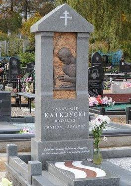 Помнік Уладзімеру Каткоўскаму