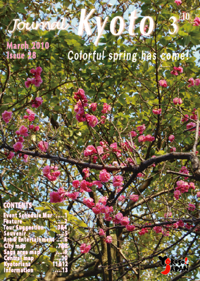 March issue