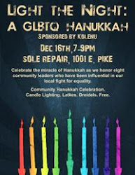 2009 Light the Night: A GLBTQ Hanukkah