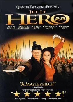 Filme Herói   Dublado