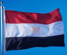 فخور بأني مصري الجنسية