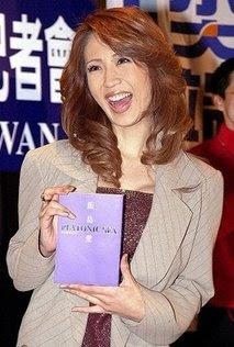 Japanese porn actress Ai Iijima