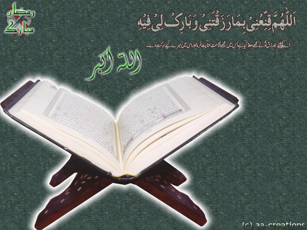 http://2.bp.blogspot.com/_BlTq6ppFCFU/TLVv5M6QHPI/AAAAAAAAAQM/JFxCYI-5r9k/s1600/hg-ramadan-wallpaper.jpg