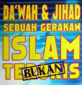 http://2.bp.blogspot.com/_Bmthep6FOUw/S8CP_-FYu6I/AAAAAAAAAJo/jawCuT9TB64/s400/Dakwah-dan-jihad-sebuah-gerakan-islam.jpg