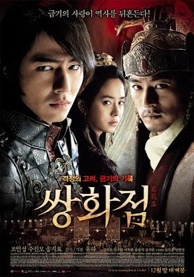 En iyi Güney Kore filmleri karşınızda