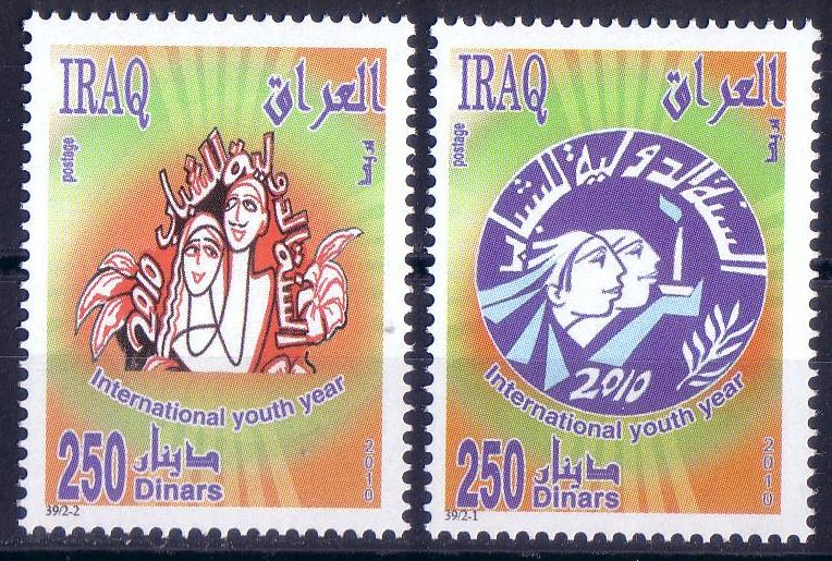 stamps middle eastern single men The truth about women in the middle east world women are treated like animals by men who disdain and the position of women in the middle east.