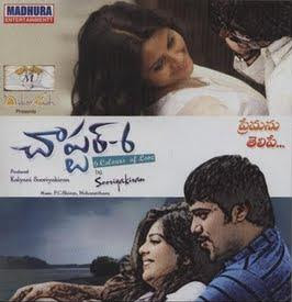aarambam inception telugu movie download