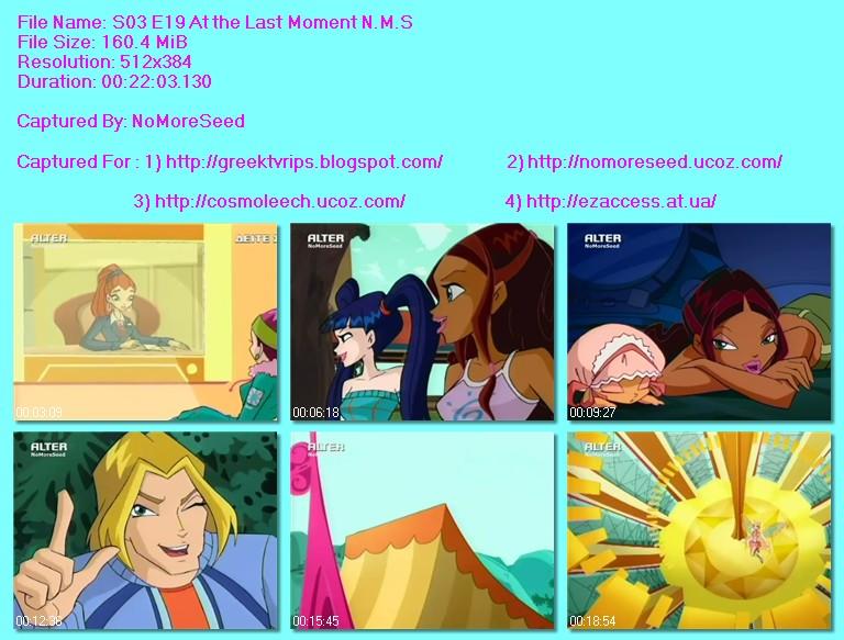 WINX CLUB - S03 - E19 - At The Last Moment N.M.S.  (ΜΕΤΑΓΛΩΤΤΙΣΜΕΝΟ ΣΤΑ ΕΛΛΗΝΙΚΑ) (ALTER)
