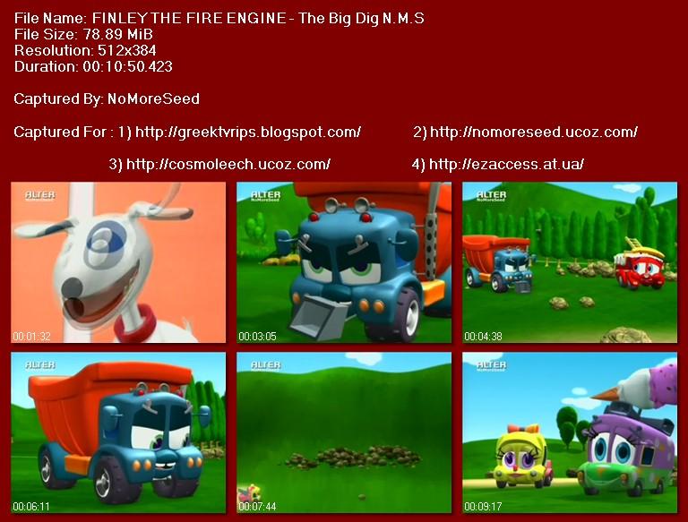 ΦΙΝΛΕΫ ΤΟ ΠΥΡΟΣΒΕΣΤΙΚΟ - FINLEY THE FIRE ENGINE - The Big  Dig N.M.S. (ALTER)