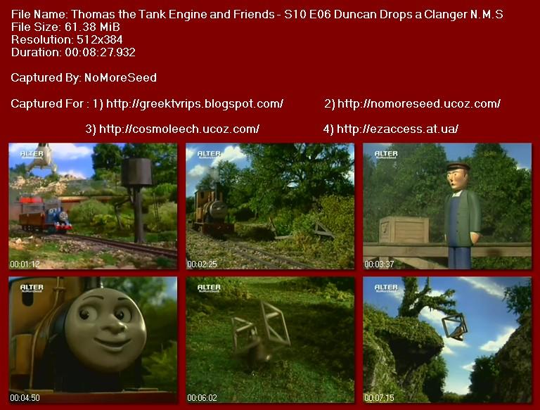 Τόμας Το Τρενάκι - Thomas The Tank  Engine & Friends - S10E06 - Duncan Drops A Clanger N.M.S.  (ΜΕΤΑΓΛΩΤΤΙΣΜΕΝΟ ΣΤΑ ΕΛΛΗΝΙΚΑ) (ALTER)