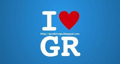 I LOVE GR S01E15 - Skai.I.love.GR.S01E15