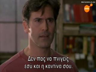 *ΑΠΟΚΛΕΙΣΤΙΚΟ* ΚΑΤΣΑΡΙΔΑΚΙ ΑΓΑΠΗ ΜΟΥ - THE LOVE BUG 1997 (ΣΙΝΕ+)