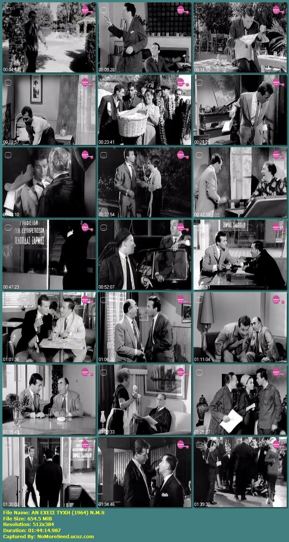 [ΑΝ+ΕΧΕΙΣ+ΤΥΧΗ+(1964)+N.M.S.JPG]
