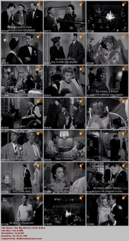 Ο ΜΕΓΑΛΟΣ ΔΡΟΜΟΣ - The Big Street (1942) [Henry Fonda, Lucille Ball] N.M.S. [ΕΛΛΗΝΙΚΟΙ ΥΠΟΤΙΤΛΟΙ] [ΣΙΝΕ+]