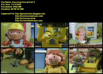 Μπομπ Ο Μάστορας - Bob The Builder: Sneezing Scoop N.M.S (ALTER)