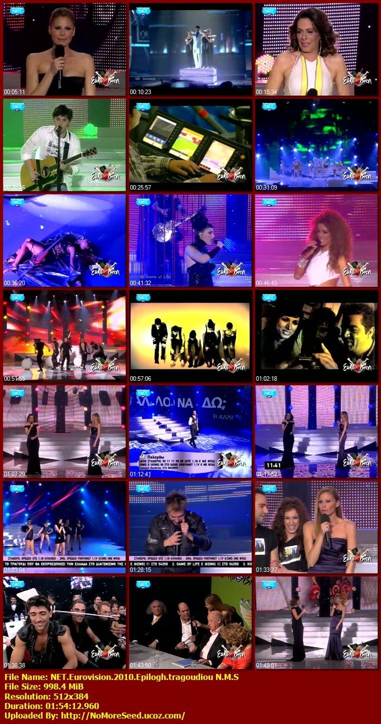 [NET.Eurovision.2010.Epilogh.tragoudiou+NET.Eurovision.2010.Epilogh.tragoudiou+N.M.S.jpg]