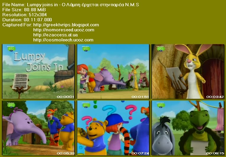 My  Friends Tigger and Pooh - Lumpy joins in - ΟΙ ΦΙΛΟΙ ΜΟΥ ΤΙΓΡΗΣ ΚΑΙ  ΓΟΥΙΝΙ - Ο Λάμπη έρχεται στην παρέα N.M.S (Μεταγλωττισμένο στα Ελληνικά)  (ET1)