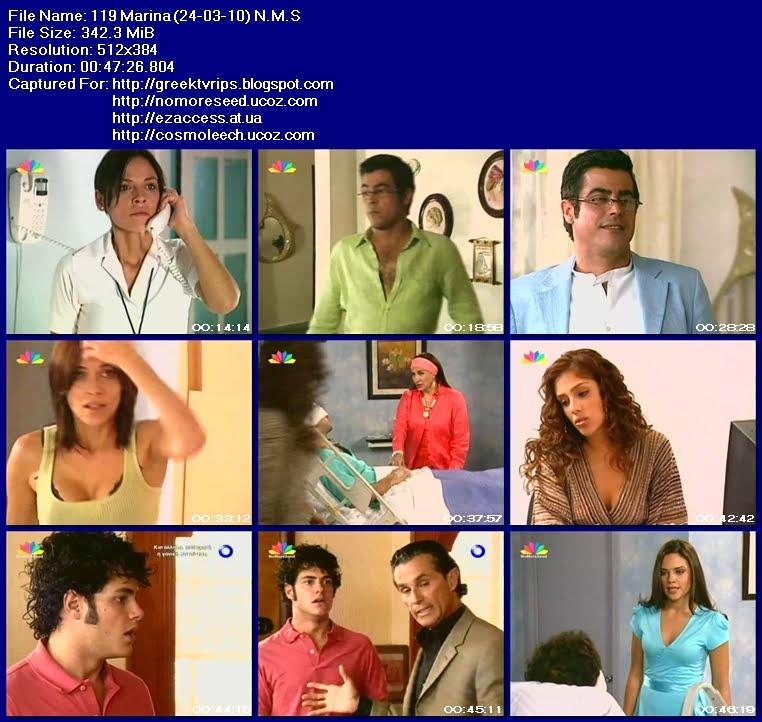 ΜΑΡΙΝΑ - Επεισόδιο 119 - MARINA Episode  119 N.M.S. (ΜΕΤΑΓΛΩΤΤΙΣΜΕΝΟ ΣΤΑ ΕΛΛΗΝΙΚΑ) (24-03-10) (STAR)