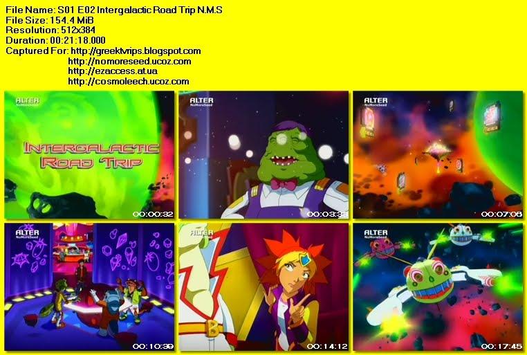 TEAM GALAXY - S01E02 - Intergalactic Road Trip N.M.S. (ALTER)