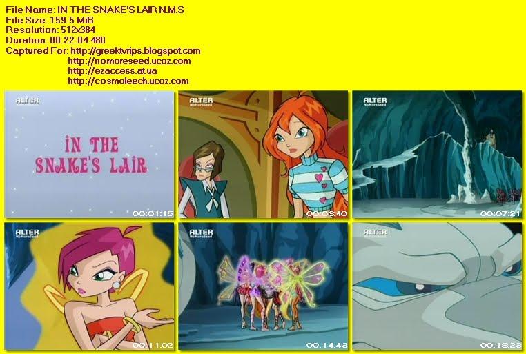 WINX CLUB - S03 - E17 IN THE SNAKE'S LAIR N.M.S. (ΜΕΤΑΓΛΩΤΤΙΣΜΕΝΟ ΣΤΑ ΕΛΛΗΝΙΚΑ) (ALTER)