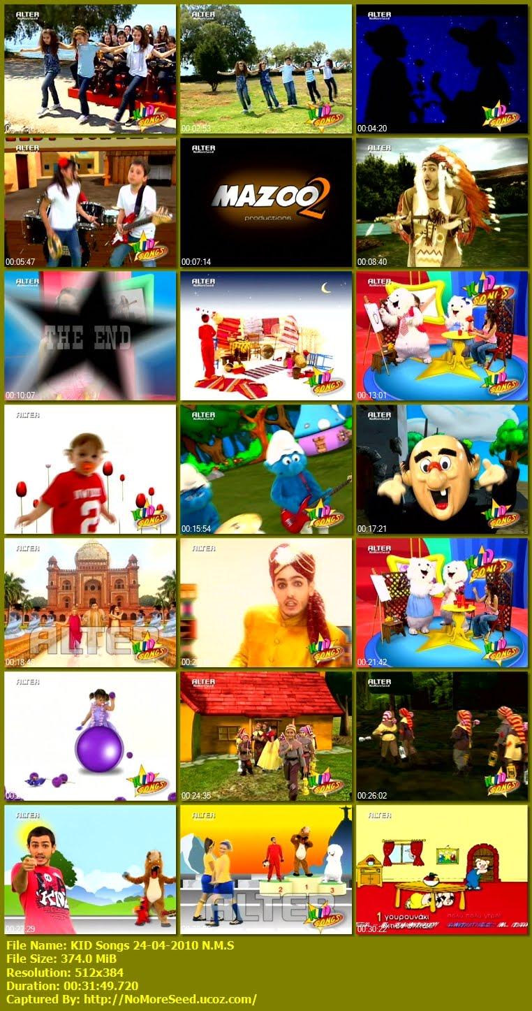 KID Songs 24-04-2010 N.M.S (ALTER)