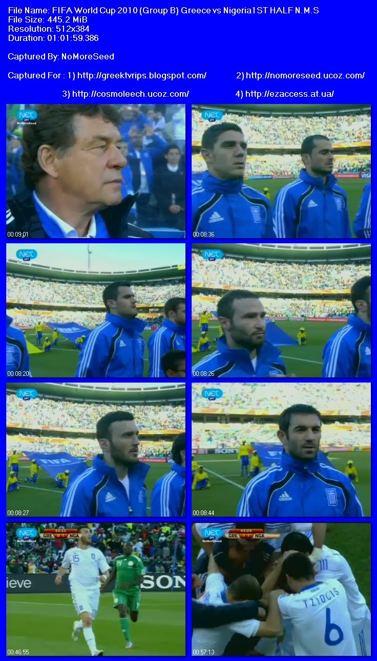FIFA World Cup 2010 (Group B) Greece vs Nigeria 1st HALF /  ΜΟΥΝΤΙΑΛ 2010 Ελλάδα - Νιγηρία N.M.S. (NET)