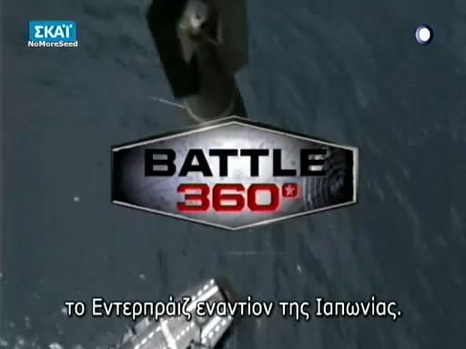 Battle 360 - E05 Enterprise versus Japan  (Ενσωματωμένοι  Υπότιτλοι) DVB-T N.M.S (SKAI)