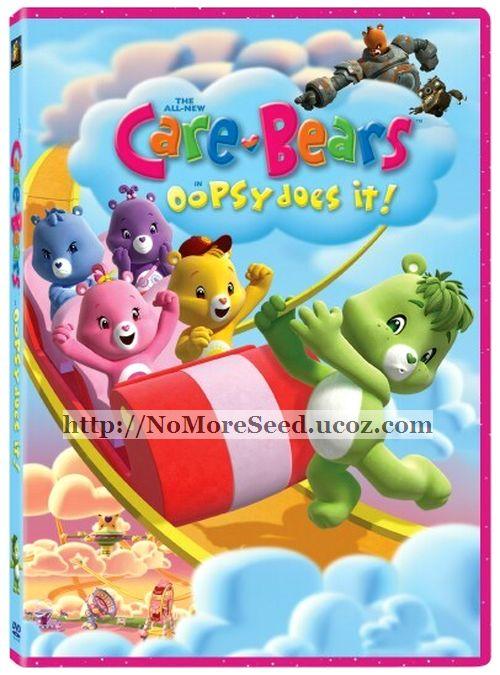 ΤΑ ΑΡΚΟΥΔΑΚΙΑ ΤΗΣ ΑΓΑΠΗΣ: ΟΙ ΓΚΑΦΕΣ ΤΟΥ ΧΑΖΟΒΙΟΛΗ - Care Bears: Oopsy Does It! (2007) (DVB-T) N.M.S (ΜΕΤΑΓΛΩΤΤΙΣΜΕΝΟ ΣΤΑ ΕΛΛΗΝΙΚΑ) (ALTER)