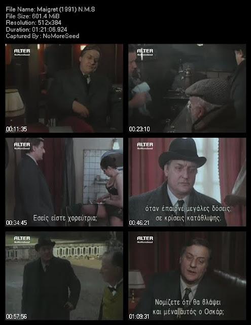 Maigret (1991) N.M.S [ΕΝΣΩΜΑΤΩΜΕΝΟΙ ΕΛΛΗΝΙΚΟΙ ΥΠΟΤΙΤΛΟΙ] (ALTER)