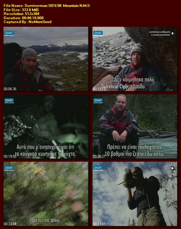 http://2.bp.blogspot.com/_BvMF1cOmSj4/TMg7GqhqHTI/AAAAAAAAE9k/2H3LRBww_40/s1600/Survivorman+S01E06++Mountain.jpg