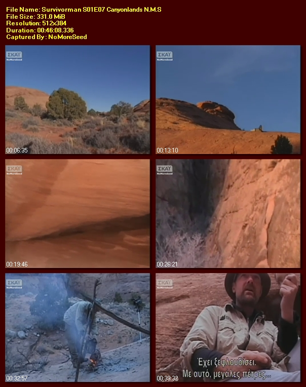 http://2.bp.blogspot.com/_BvMF1cOmSj4/TMg7IdhBqBI/AAAAAAAAE9o/z7FBAMGaHRo/s1600/Survivorman+S01E07+Canyonlands.jpg