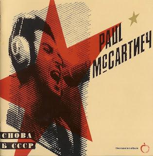 PAUL McCARTNEY - Choba B CCCP