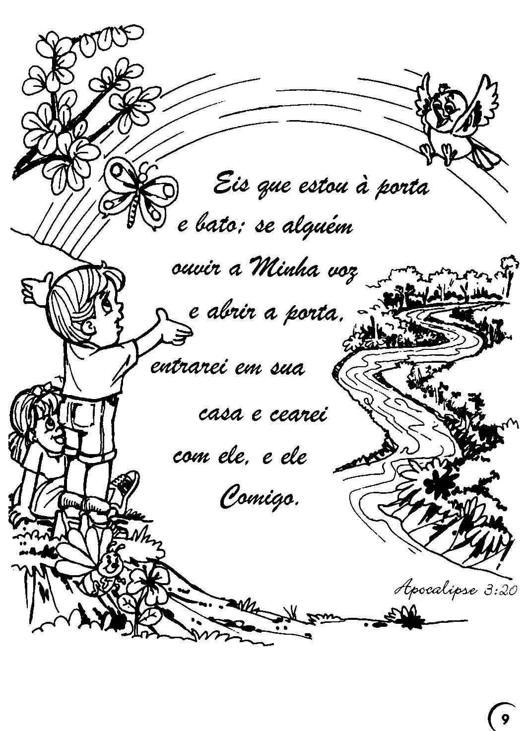Tag Frases De Fim De Ano Letivo