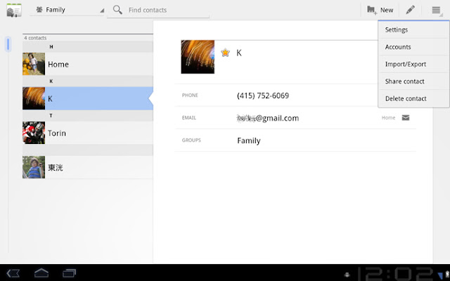 Google Android 3.0 Honeycomb - GMAIL