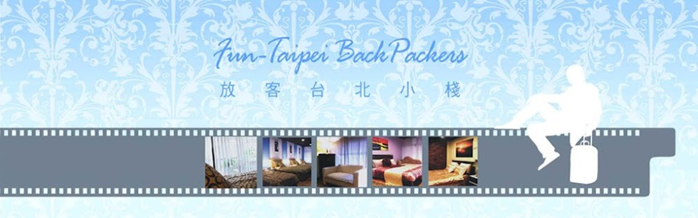 FunTPE BackPackers <br>台北小棧