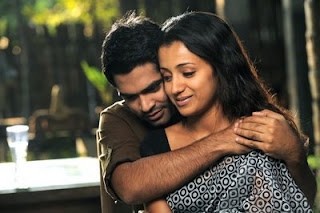 SIMBU'S VINNAI THANNDI VARUVAYA MP3 DOWNLOAD