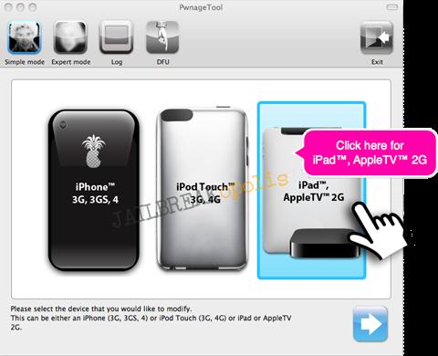 Как сделать кастомную прошивку iphone 4s