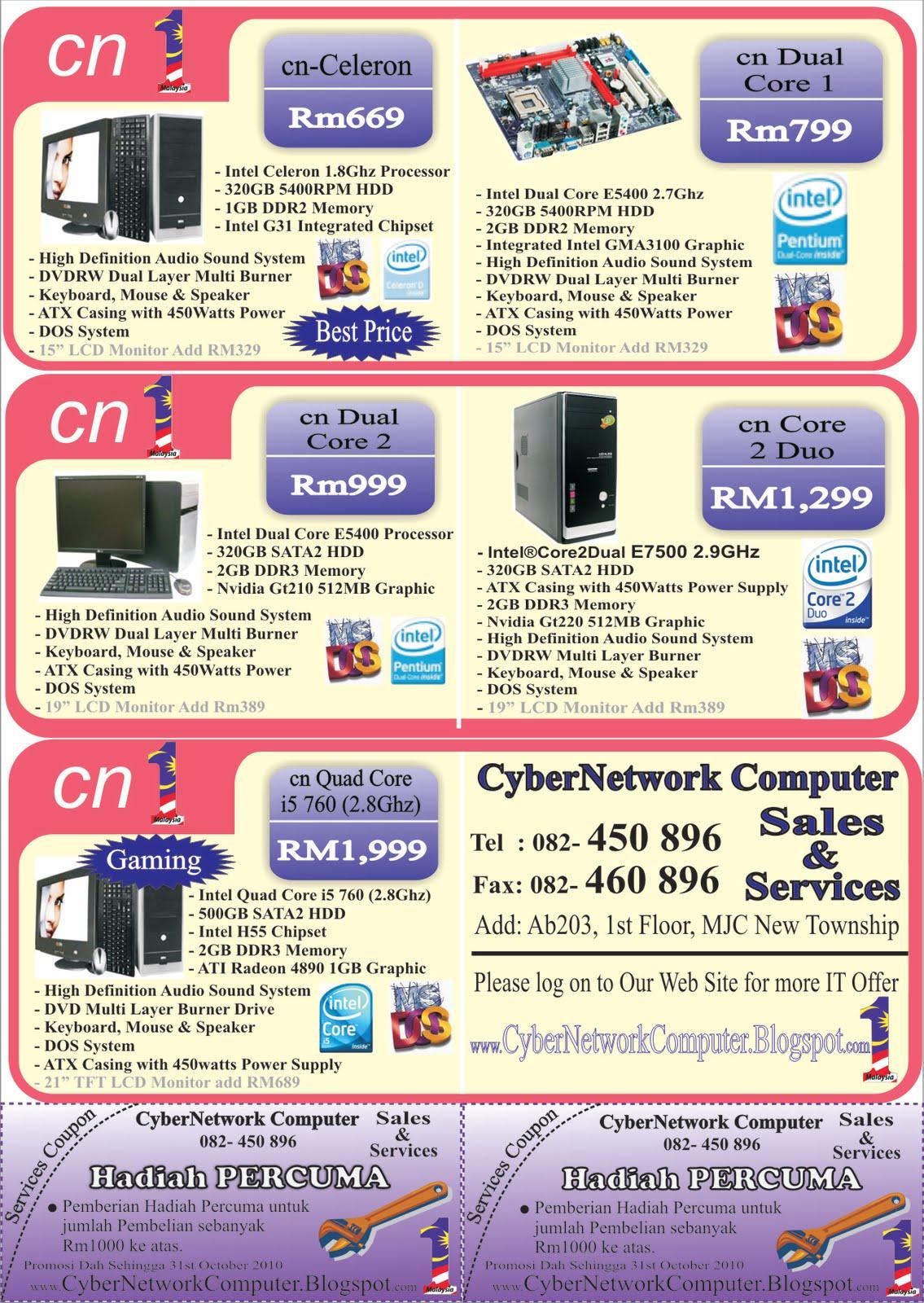 cybernetwork computer sales services desktop pc promotion. Black Bedroom Furniture Sets. Home Design Ideas