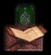 Al Quranulkarim