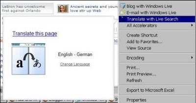 Sample of using accelerator Translate with Live search