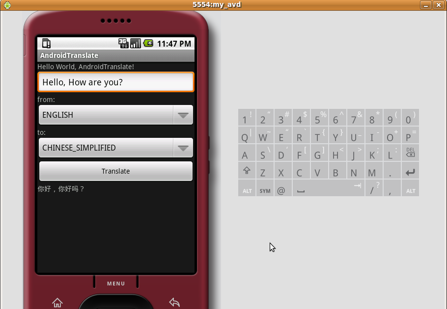 Android er multi language translate - Er finestra android ...