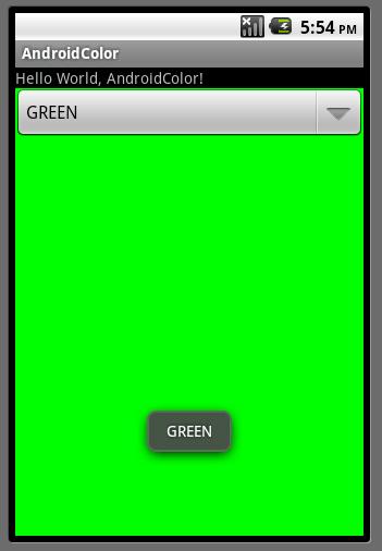 скачать программу Color на андроид - фото 9