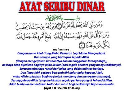 ayat+seribu+dinar.jpg (400×301)