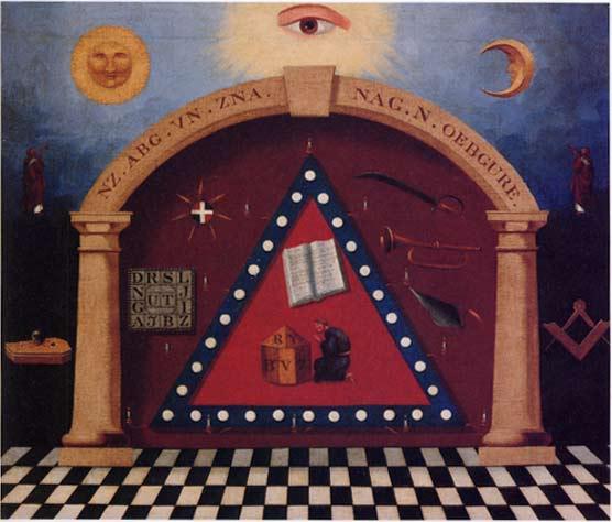 Masonic Checkered Rug: Tekok Beriuh: Freemason Checkered Floor @AJL25 : Suatu