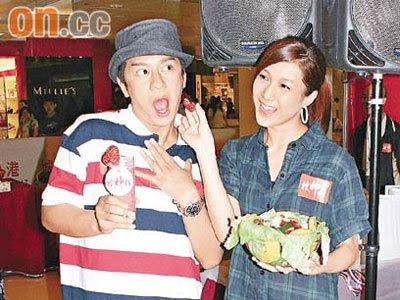 Linda Chung and Benny Chan