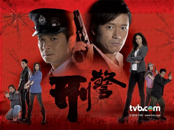 Gun Metal Grey TVB Drama Astro on Demand