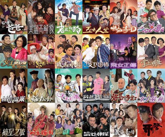 Best Series Best Drama TVB Anniversary Awards 2010