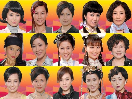 Best Actress TV Queen TVB Anniversary Awards 2010