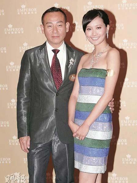 Bowie Lam Fala Chen