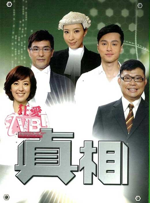 The Truth TVB Sales Presentation 2011